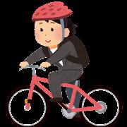 ヘルメット着用する自転車女子